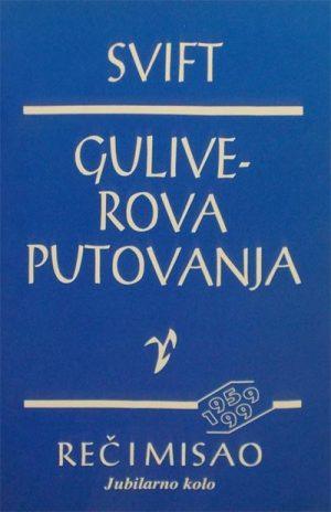 GULIVEROVA PUTOVANJA