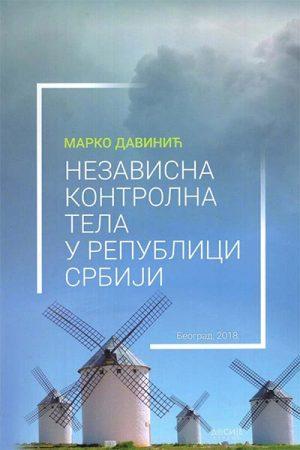NEZAVISNA KONTROLNA TELA U REPUBLICI SRBIJI