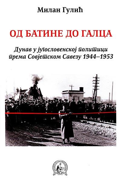 OD BATINE DO GALCA: DUNAV U JUGOSLOVENSKOJ POLITICI PREMA SOVJETSKOM SAVEZU 1944-1953