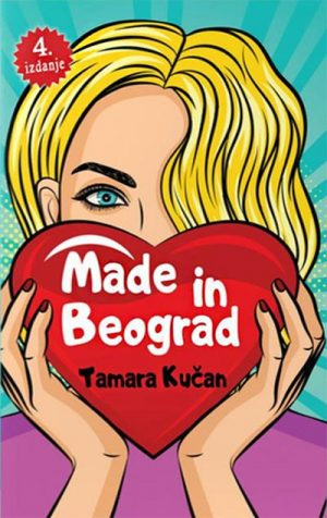 MADE IN BEOGRAD