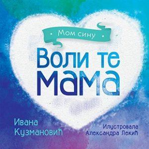 VOLI TE MAMA: MOM SINU