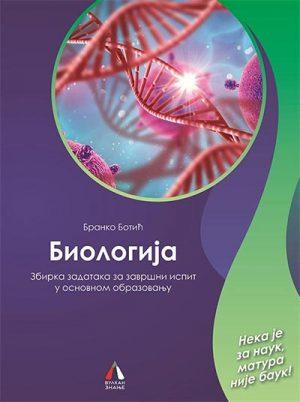 BIOLOGIJA: ZBIRKA ZADATAKA ZA ZAVRŠNI ISPIT U OSNOVNOM OBRAZOVANJU