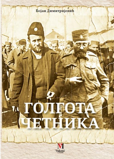 GOLGOTA ČETNIKA