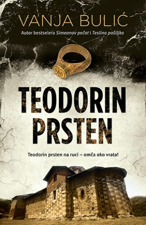 TEODORIN PRSTEN
