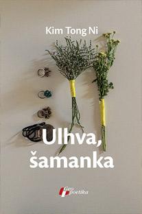 ULHVA, ŠAMANKA