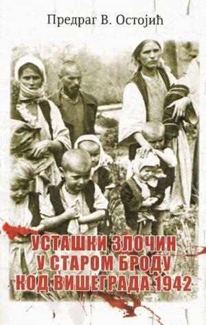 USTAŠKI ZLOČIN U STAROM BRODU KOD VIŠEGRADA 1942. - U SVJETLU NJEMAČKIH DOKUMENATA