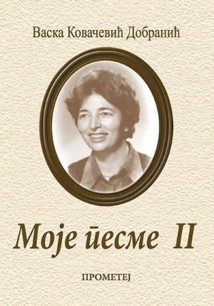 MOJE PESME II