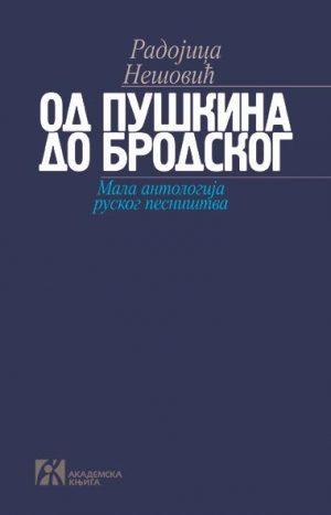 OD PUŠKINA DO BRODSKOG: MALA ANTOLOGIJA RUSKOG PESNIŠTVA