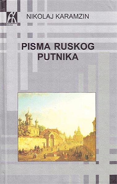 PISMA RUSKOG PUTNIKA