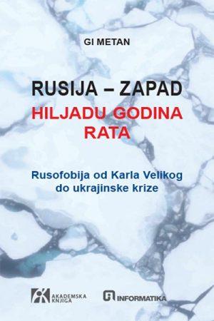RUSIJA - ZAPAD: HILJADU GODINA RATA