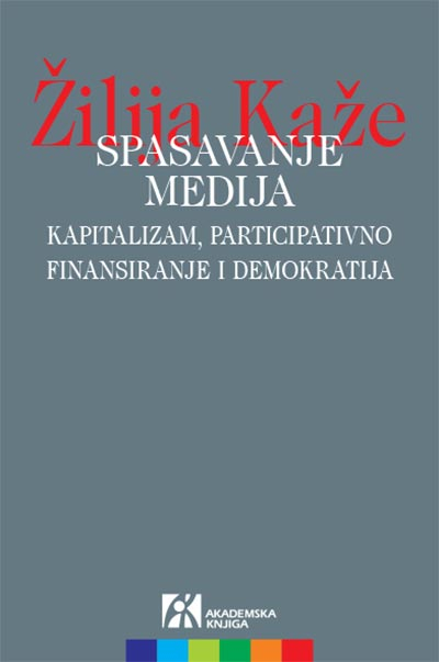 SPASAVANJE MEDIJA: KAPITALIZAM, PARTICIPATIVNO FINANSIRANJE I DEMOKRATIJA