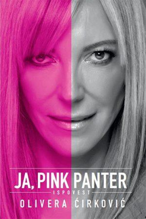 JA, PINK PANTER: ISPOVEST