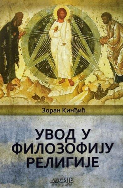 UVOD U FILOZOFIJU RELIGIJE