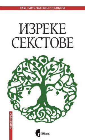 IZREKE SEKSTOVE