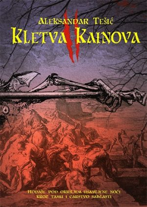 KLETVA KAINOVA 2