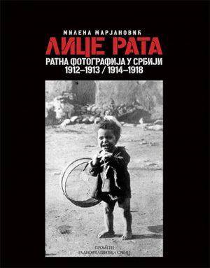 LICE RATA: RATNA FOTOGRAFIJA U SRBIJI 1912-1913 / 1914-1918