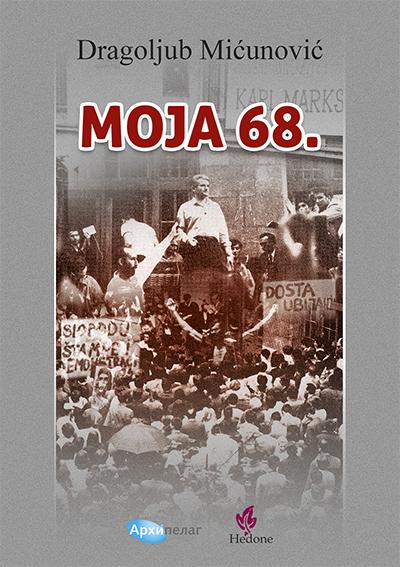 MOJA 68.