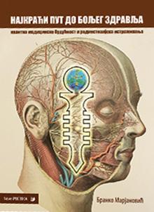 NAJKRAĆI PUT DO BOLJEG ZDRAVLJA: KVANTNA MEDICINSKA BUDUĆNOST I RADIESTEZIJSKA ISTRAŽIVANJA