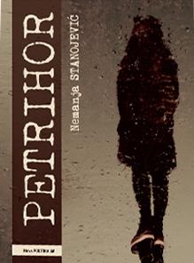 PETRIHOR