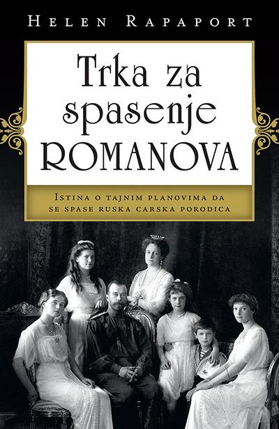 TRKA ZA SPASENJE ROMANOVA