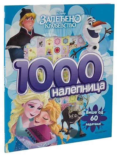 DISNEY - ZALEĐENO KRALJEVSTVO: 1000 NALEPNICA