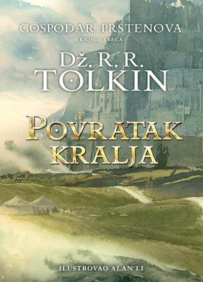 GOSPODAR PRSTENOVA - POVRATAK KRALJA (TVRD POVEZ)