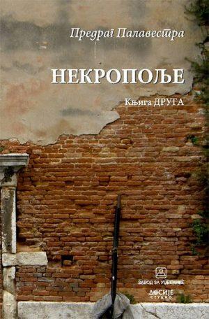 NEKROPOLJE - knjiga druga