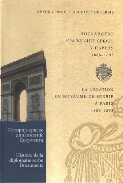 POSLANSTVO KRALJEVINE SRBIJE U PARIZU 2: 1886-1893