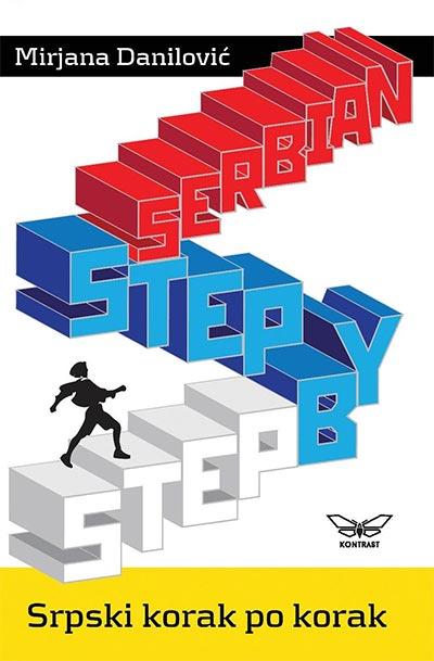 STEP BY STEP SERBIAN - SRPSKI KORAK PO KORAK