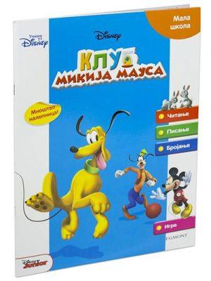 DISNEY - KLUB MIKIJA MAUSA: MALA ŠKOLA