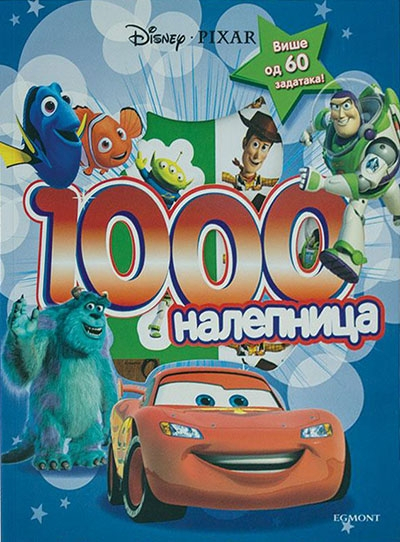 DISNEY - PIXAR: 1000 NALEPNICA