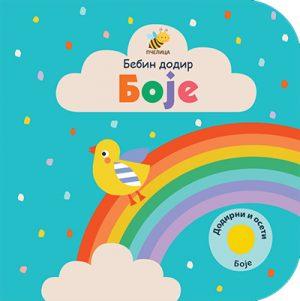 BEBIN DODIR - BOJE