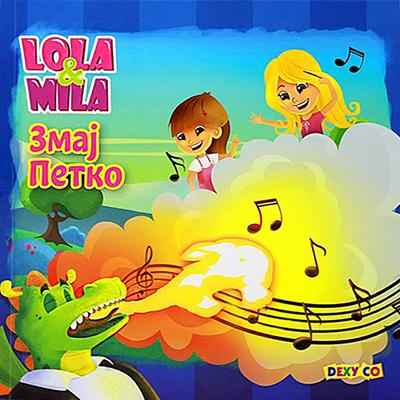 LOLA I MILA - ZMAJ PETKO