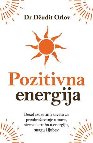 Pozitivna Energija