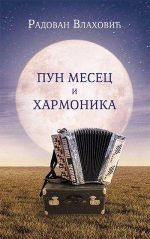 Pun Mesec I Harmonika