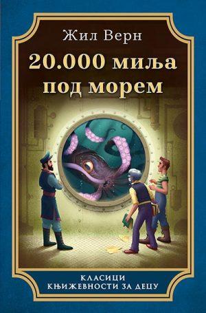 20.000 MILJA POD MOREM