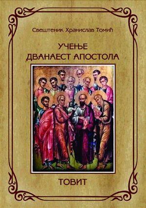UČENJE DVANAEST APOSTOLA / TOVIT
