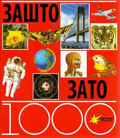 1000 ZAŠTO 1000 ZATO