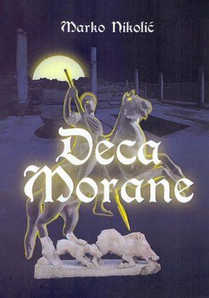 DECA MORANE
