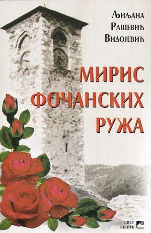MIRIS FOČANSKIH RUŽA