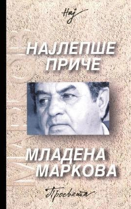 NAJLEPŠE PRIČE MLADENA MARKOVA - TVRD POVEZ
