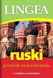 RUSKI PRIRUČNIK ZA KONVERZACIJU