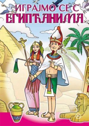 IGRAJMO SE S EGIPĆANIMA