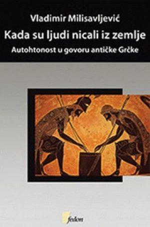 KADA SU LJUDI NICALI IZ ZEMLJE: AUTOHTONOST U GOVORU ANTIČKE GRČKE