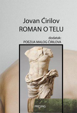 ROMAN O TELU