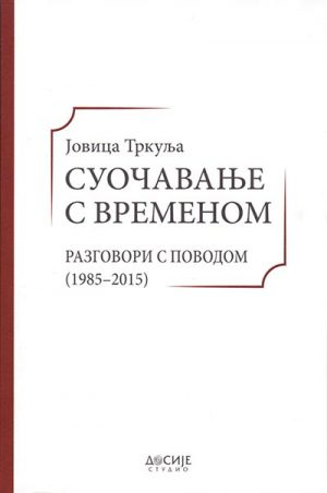 SUOČAVANJE S VREMENOM: RAZGOVORI S POVODOM (1985-2015)