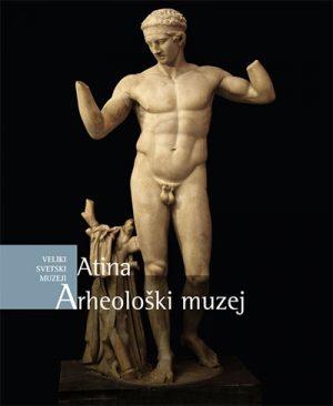 ARHEOLOŠKI MUZEJ ATINA