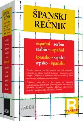 REČNIK ŠPANSKO-SRPSKI; SRPSKO-ŠPANSKI