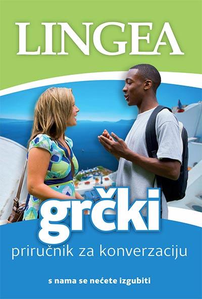 GRČKI : PRIRUČNIK ZA KONVERZACIJU EE
