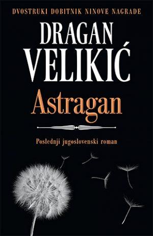 ASTRAGAN